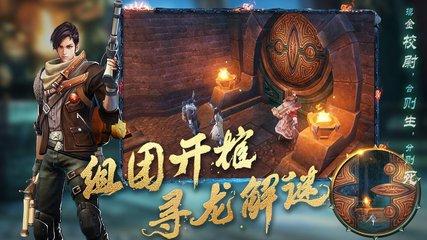 鬼语迷城-原游龙传说