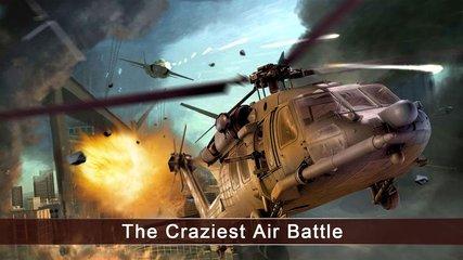 皇牌突袭:武装直升机