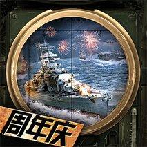 巅峰战舰-全新战舰